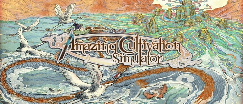 Amazing Cultivation Simulator review